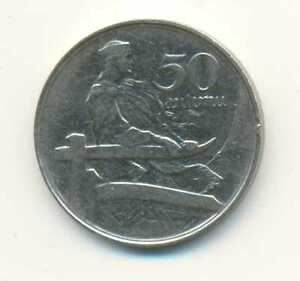 Latvia Republic Nickel 50 Santimu 1922 XF+
