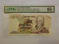 Israel 10 Lirot 1968 P35c C.N Bialik Gem UNC PMG65 EPQ Rare Grade Blue Serial