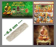 Thai Amulet Hight Protect Takrut Thaowassuwan White rope spell By Lp Than Khiao