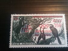 CONGO(BRAZZAVILLE) 1960 SG 3 OLYMPIC GAMES MNH (R)