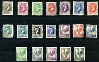 PROMO STAMP / TIMBRE DE FRANCE NEUF SERIE N° 630/648 ** SERIE D'ALGER COTE 29 €