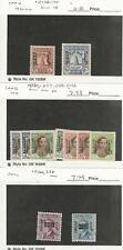 Iraq, Postage Stamp, #O108//O268 Mint Hinged, 1941-60, JFZ