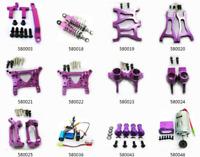 Aluminum Metal Upgrade Parts For 1/18 WLtoys A959 A969 A979 K929 Rc Car purple