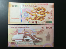 One Piece of China Giant Dragon Polymer Test Banknote/ Paper Money/Currency/ UNC