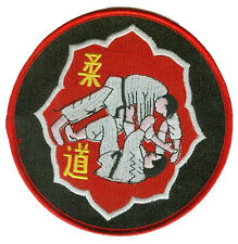 "Lot of 3 -Judo Flip Patch Size 5"" New"