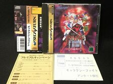 Sega Saturn Galaxy Fight Japan very good condition