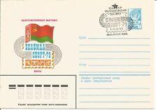 Postal Stationery 1979 y -Belarus, Minsk, Sport Exhibition, Flag, Stadium