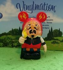"Disney Vinylmation 3"" Park Set 1 Under the Big Top Circus Fire Eater"