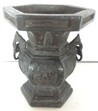 19th Century, Chinese Bronze Vase, Qing Dynasty (1644-1911)