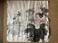 Pintura china de flores y aves exóticas