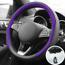 Universal Steering Wheel Cover for Car SUV Van PU Leather Purple Black w/ Gift