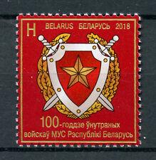 Belarus 2018 MNH Internal Troops 100 Yrs 1v Set Army Emblems Military Stamps