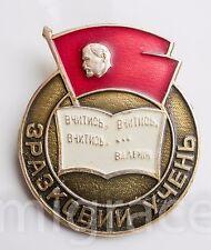 SOVIET UKRAINE badge Exemplary pupil USSR - Study. study, study - V.I. Lenin