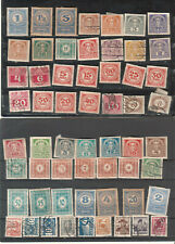 Austria lot of 58 postage due stamps MH mint hingsd & used