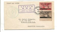 More details for philippines (yo-99)  japan occupn.1943 ship commems fdc censor military police