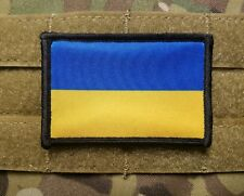 Ukraine Ukrainian Flag Military Hook Backed Morale Tactical Hook Patch ZSU