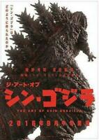 Art Works Book Toho The Art of Shin Godzilla All color A4 with limited