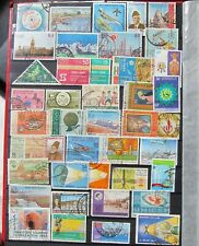 459-20  42 Used Commemorative Pakistan Stamps