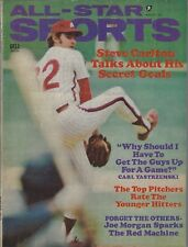 ALL-STAR SPORTS AUGUST 1973 STEVE CARLTON PHILLIES ON COVER