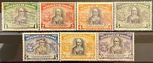 PANAMA - BIRTH OF QUEEN ISABEL - LOT OF 7 USED STAMPS