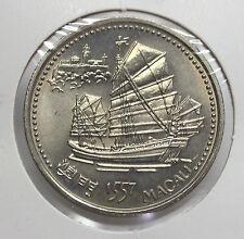 1996 Portugal Coin 200 ESCUDOS 澳門 PORTUGUESE MACAU 1557