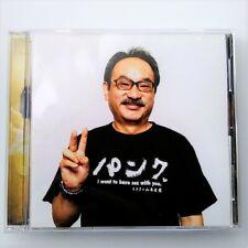Midori Mini-Album Shimizu (清水) CD & DVD Jazz Punk Rock Band Japan Goto Mariko