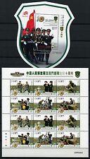 MACAO MACAO 2009 Armée populaire de Libération PLA Armée Militaire 1659-64 KO Bloc 180 Neuf sans charnière