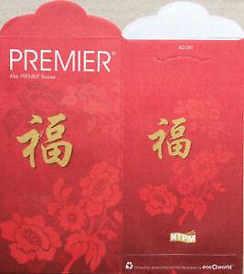 CNY Ang Pow Packets - 2011 Premier Tissue 2 pcs