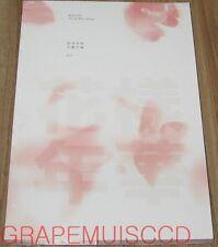 BANGTAN BOYS BTS In the Mood for Love pt.1 3RD MINI ALBUM PINK ver. CD PHOTOCARD