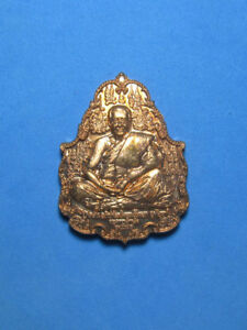 0278-THAI BUDDHA AMULET TALISMAN GANESHA LP UN WAT THAM KO SOK 51 SUCCESS WEALTH