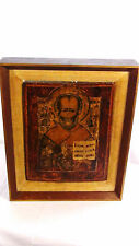 ANTIQUE 18c RUSSIAN  ICON OF ST.NICHOLAS IN BISHOP'S ROBE