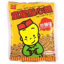 Japan Baby Star Snack Dried Noodle Ramen - 83g Yakisoba Fried Noodle Flavor