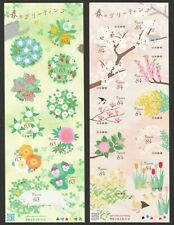 JAPAN 2020 SPRING GREETINGS (FLOWERS, INSECT, BIRD & CAT) 2 SOUVENIR SHEETS MINT
