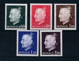 [21250] Monaco 1974 good set very fine MNH stamps value $30
