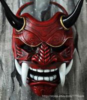 Samurai Assassin Airsoft Mask BB Gun Full Face Tactical Oni Hannya Cosplay DA01