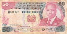 Kenya 50 Shillings 1986 P22c P-22c Daniel Toroitich