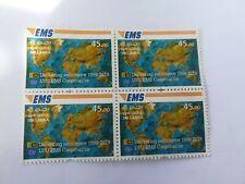 Sri lanka new stamp UPU EMS Cooperative block of 4