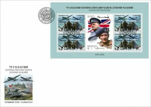 Tajikistan 2020 Normandy Landings. W.Churchill.  FDC
