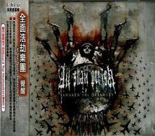 All shall perish: Awaken the dreamers (2008) CD OBI TAIWAN