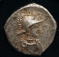 Maurice Tiberius 582-602 Silver Half Siliqua.Byzantin Empire .Large K. 1.07 gr