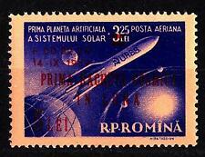 ROMANIA - 1959 - Lancio del Lunik II.