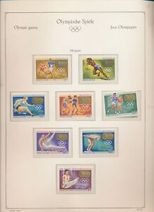 XC70053 Mongolia 1968 Mexico sports olympics fine lot MNH