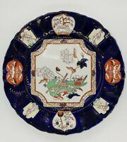 Antique Masons Patent Ironstone Imari Palette Cabinet Plate. C1840