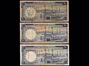 Saudi Arabia 10 Riyal 1968 ND Issue Law of 1.7 AH1379. 3 Pcs