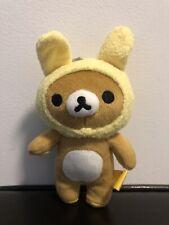 San-x Rilakkuma Korilakkuma Bunny 15th Anniversary Mascot plush