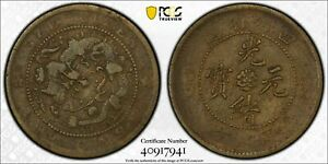 China Szechuan 10 cash ND(1903-05) Y-229.6 CL-SC.43 PCGS VF30