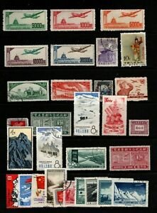 China Small accumulation of 30  Unused or used stamps