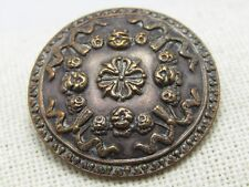"""Victorian Brass Rose Repousse Sewing Button, Shank Back, 1.25"""", Domed"""
