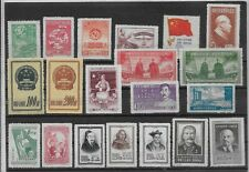 CHINA STAMPS - YEARS 1949-54 MIXED LOT OF 20 OLD MINT(NO GUM) STAMPS