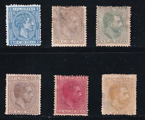 Philippines Stamp MINT STAMPS COLLECTION LOT #M-4